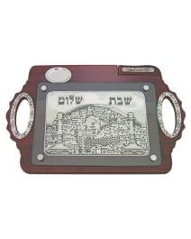 Jerusalem Wooden and Pewter Challah Board & Hebrew Text