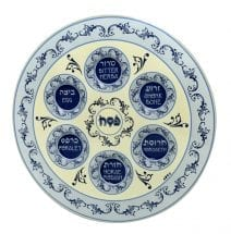 Passover Seder Plate Blue and White