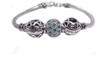 Ana Bekoach and Turquoise Zircon Ball Sterling Silver Bracelet