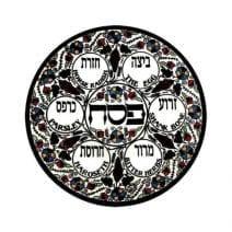 Armenian Ceramic Seder Plate with Floral Motif