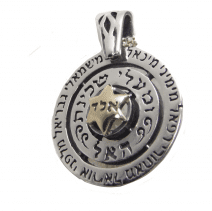 "Sterling Silver & Gold Pendant with "" Aleph , Lamed, Dalet"" and Star of David"