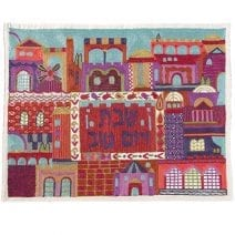 Yair Emanuel Hand Embroidered Challah Cover  Colorful Jerusalem