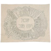 Yair Emanuel Hand Embroidered Challah Cover  Jerusalem Silver oval