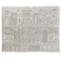 Yair Emanuel Hand Embroidered Challah Cover  Jerusalem in Silver