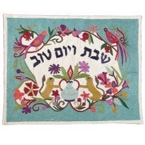 Hand Embroidered Challah Cover  Birds and flowers
