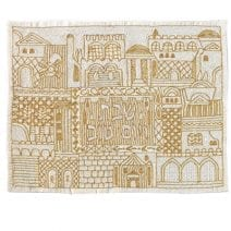 Yair Emanuel Hand Embroidered Challah Cover  Jerusalem in Gold
