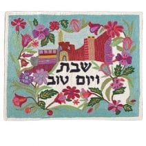 Yair Emanuel Hand Embroidered Challah Cover-Jerualem with Flowers