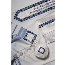 Grey and Light Blue Classic Bar Mitzvah/wedding Tallit Set (