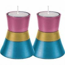 Turquoise, Gold and Pink Yair Emanuel Tea Light Candle Holder
