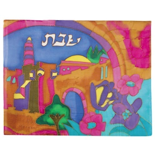 Yair Emanuel Silk Challah Cover - Colorful Tower of David - Hand Painted