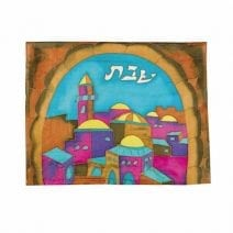 Yair Emanuel Silk Challah Cover - Colorful Colorful Gate Jerusalem - Hand Painted
