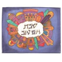 Yair Emanuel Silk Challah Cover - Jerusalem Oval - Hand Painted