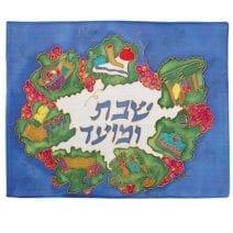 Silk Challah Cover The Jewish Holidays