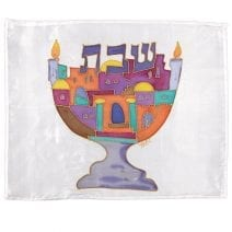 Yair Emanuel Silk Challah Cover - Colorful Menorah Jerusalem - Hand Painted
