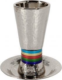 Nickel Hammer Work Kiddush Cup Multicolored Rings