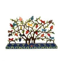 Yair Emanuel Large Birds and Flowers  Menorah Hanukkah