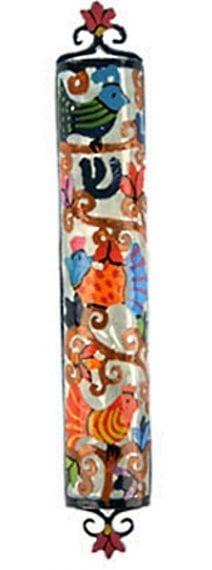 Jewish Yair Emanuel Hand Painted Colorful Glass Mezuzah Laser Cut Birds