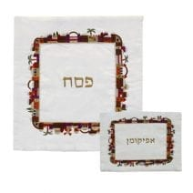 Matzah & Afikoman Set with Jerusalem Embroidered
