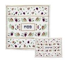 Yair Emanuel Matzah & Afikoman Set with Dark Pomegranates Embroidered