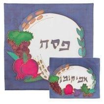 Matzah and Afikoman Cover Set Passover Fruits Hand Painted