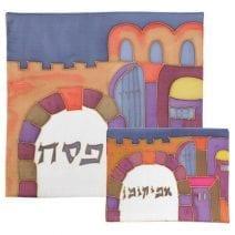 Matzah & Afikoman Set with Jerusalem Gates Hand Painted