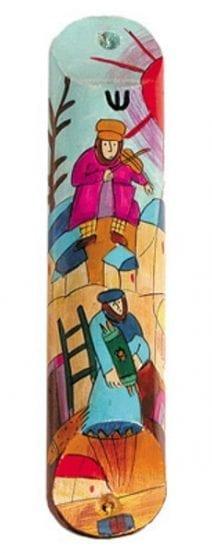 Yair Emanuel Wooden Mezuzah Jewish Theme