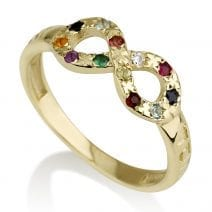 14K Gold Infinite Wisdom Hoshen Ring with Genuine Gem Stones