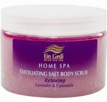 Relaxing Salt Body Scrub with Lavender and Chamomile 455 gr.