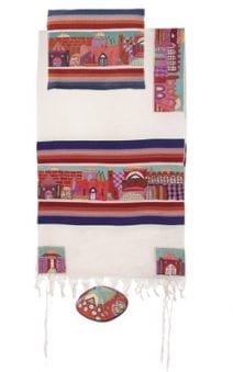 Yair Emanuel Tallit Set  Hand Full Embroidered Jerusalem