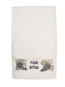 Yair Emanuel Netilat Yadayim Towel Embroidered with Shabbat Shalom  Blessing