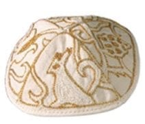 Hand Embroidered  Kippah Animals in Gold