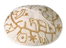 Hand Embroidered  Kippah Gold Birds