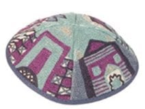 Hand Embroidered  Kippah with Jerusalem Blue