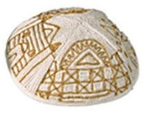 Hand Embroidered  Kippah with Jerusalem in Gold