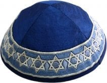Yair Emanuel White Kippah Embroidered Blue Stars of David