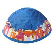 Embroidered Kippah- Jerusalem- blue