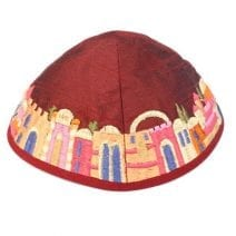 Maroon Kippah Embroidered with Jerusalem in Colors