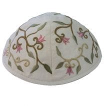 Yair Emanuel White Kippah Embroidered with flowers
