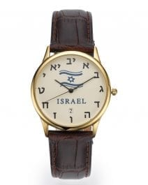 Israeli Flag Watch, Judaica Watch by Adi