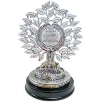 Tree of Life Home Decor Blessing with Jerusalem Base 8""