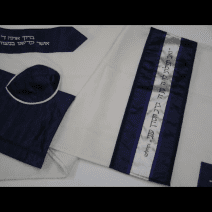 Biblical Verse Blue Decorated Tallit.
