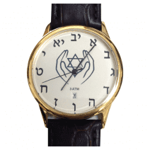 Hands Holding Star of David Stainless Steel Exclusive Watch by Adi