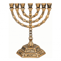 7 Branch Menorah 12 Tribes of Israel - Gold