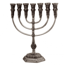 7-Branch-Menorah-Temple-Replica-11-Pewter-Jerusalem-Israel-Gift-162721610592