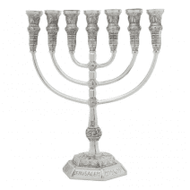 Seven Branch Menorah with Knesset Design - Electroformed Silver