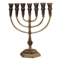 7-Branch-Menorah-Temple-Replica-137-Brass-Jerusalem-Israel-Gift-162721603329