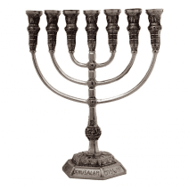 7-Branch-Menorah-Temple-Replica-137-Pewter-Jerusalem-Israel-Gift-162721610599