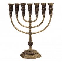 7-Branch-MenorahTemple-Replica-177in-Brass-Jerusalem-Israel-Gift-162721607936