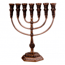 7-Branch-MenorahTemple-Replica-177in-Copper-Jerusalem-Israel-Gift-162721610596