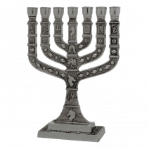 7 Branch 12 Tribes Menorah Pewter Jerusalem Israel Gift 8.6""